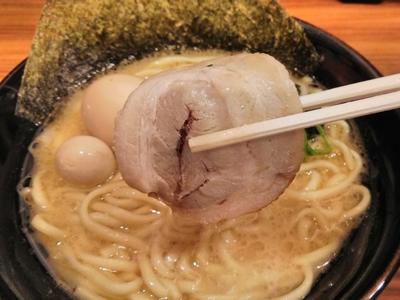壱角家-関内本町店-