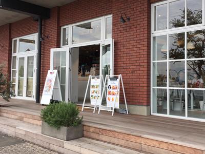 ザ マート アイス クリーム ハンデルス ベーゲン Fred Segal横浜店