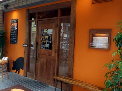 ミセスバーグ錦糸町店