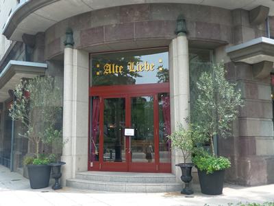 アルテリーベ横浜本店