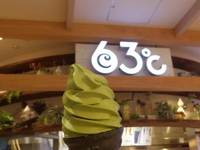 東毛酪農63℃