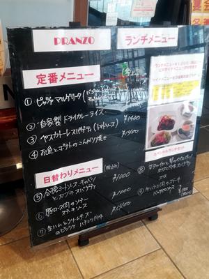 TomTom-錦糸町店-