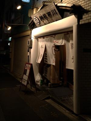 麺屋 西川