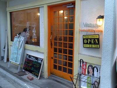 ヴェヌス サウス インディアン ダイニング 錦糸町店