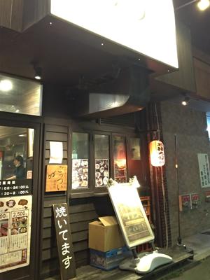 お好み焼 鉄板焼 ごっつい錦糸町