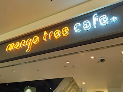 マンゴツリーカフェ アーバンドック ららぽーと豊洲