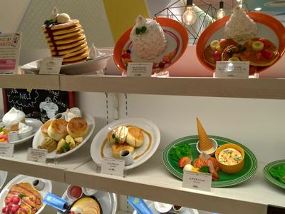 バター 錦糸町PARCO店