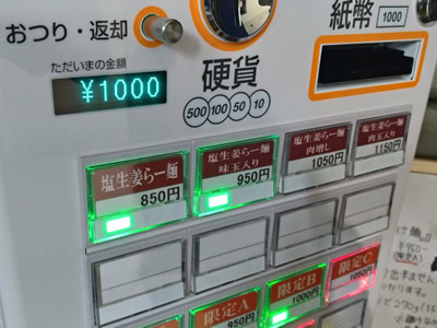 塩生姜らー麺専門店 マニッシュ 亀戸店