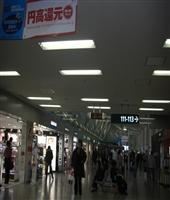 関空免税店