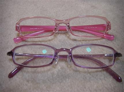 韓国で買った眼鏡