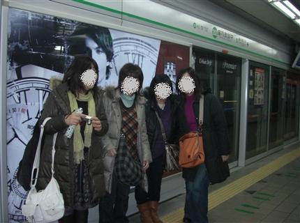 韓国の地下鉄3