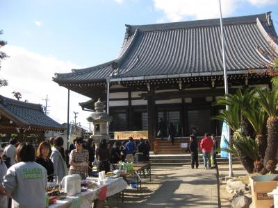 北名古屋豊山・清須
