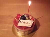 150928_cake