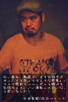 comment_nagata