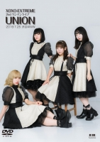xoxo_union_dvd