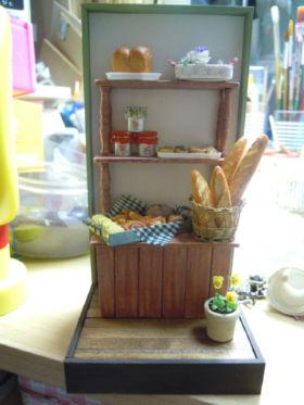 小さなパン屋さん1