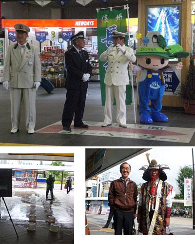 上田駅前の長野ディステネーションキャンペーン