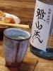 雅山流 純米大吟醸 楓月