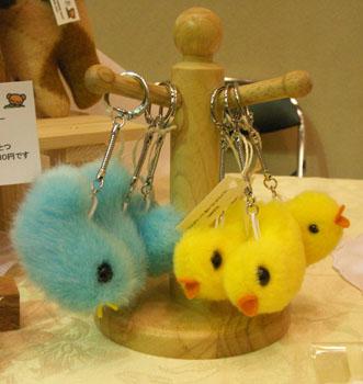 青&黄色の鳥キーホルダー