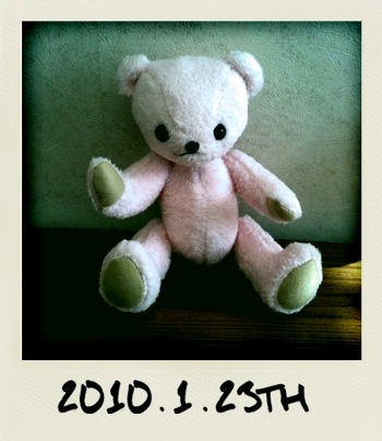1/23 Birth Pink bear 1