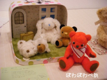 くまのおかあさん教室作品展2010
