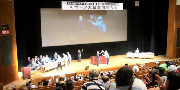 スポーツ大会合同開会式