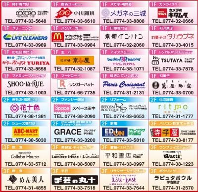 宇治 市 プレミアム 商品 券 Ujicci.or.jp 宇治市プレミアム商品券の取扱店舗を募集