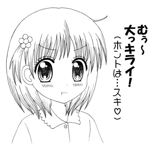 イラスト 少女漫画  瞳
