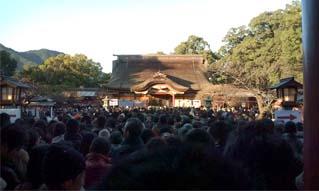 2010年太宰府