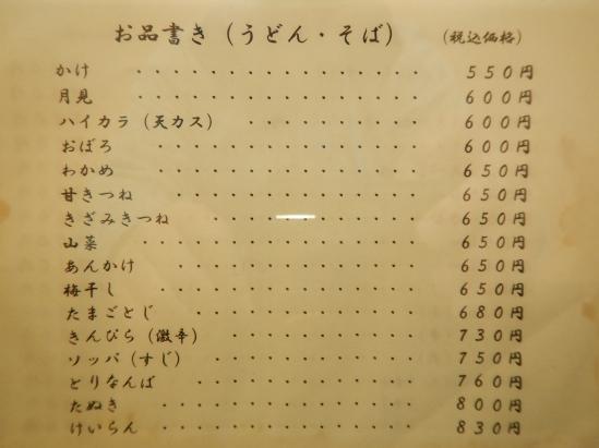 DSCN0154.JPG