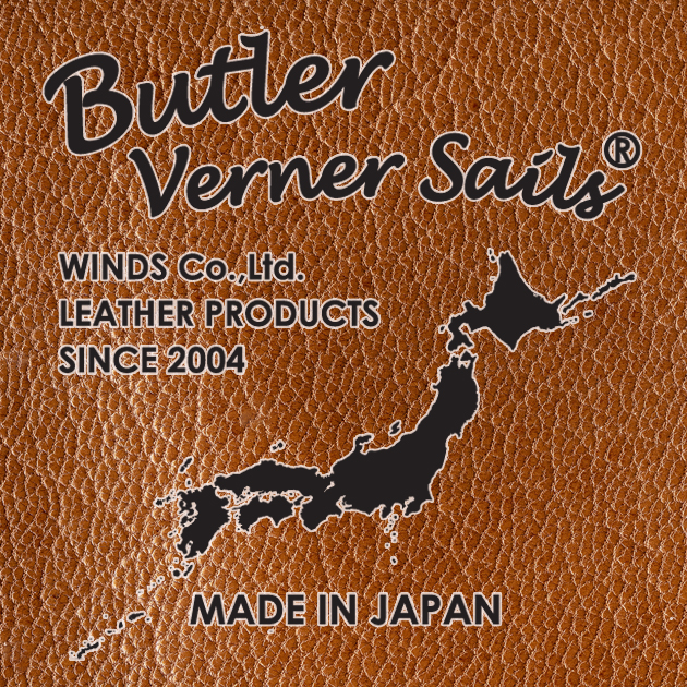 leather_00032[1].jpg
