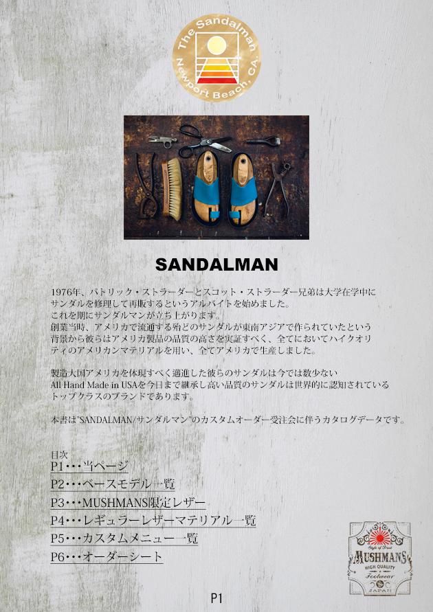 SANDALMAN Catalog P1.jpg