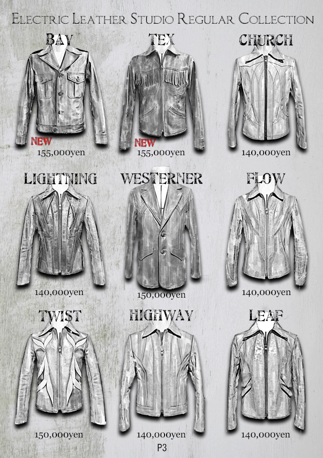ELECTRIC LEATHER Catalog Regular P3.jpg