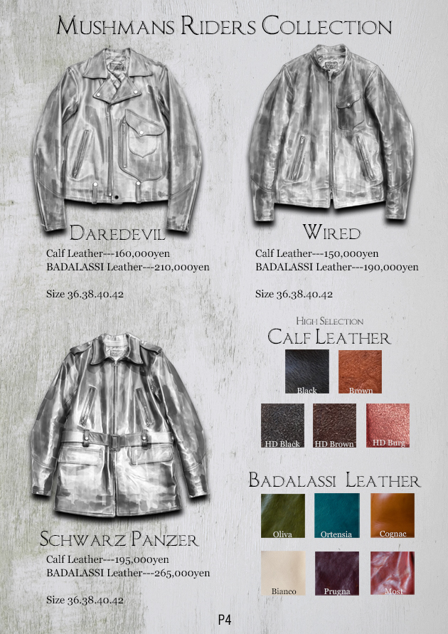 ELECTRIC LEATHER Catalog Riders P4.jpg