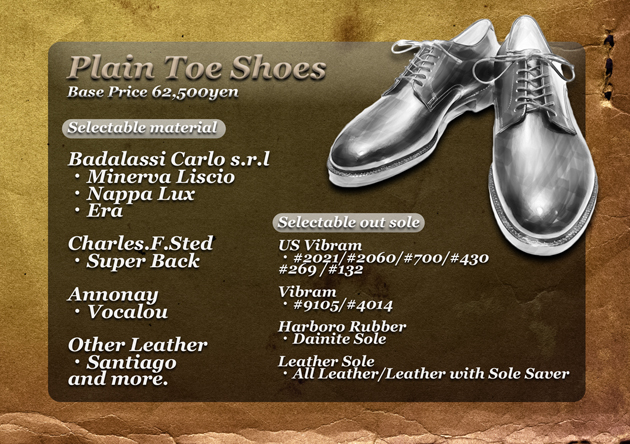P4.Plain toe catalog.jpg