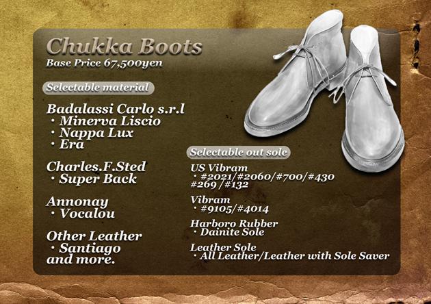 P5.Chukka Boots catalog.jpg