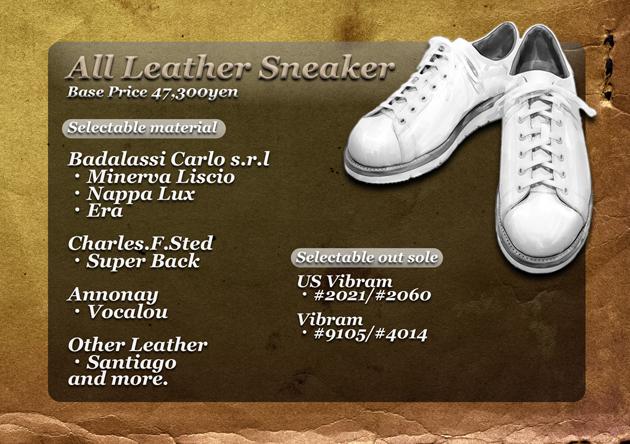 P6.Sneaker catalog.jpg
