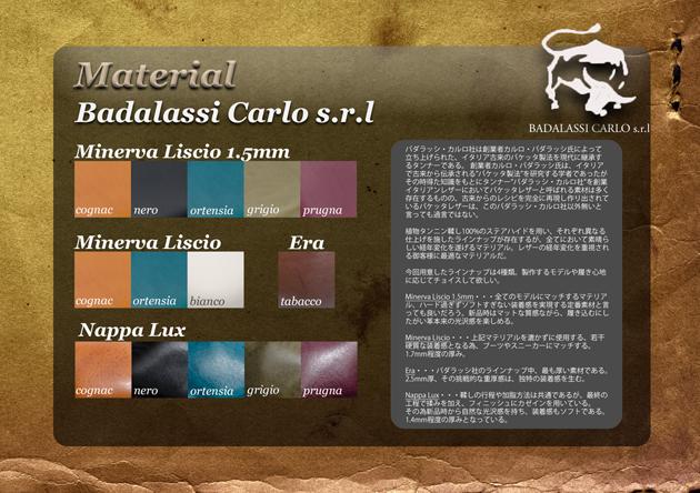 P7.Material catalog BADALASSI.jpg