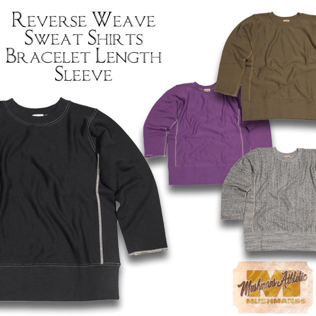 CRew Bracelet Length1-630.jpg
