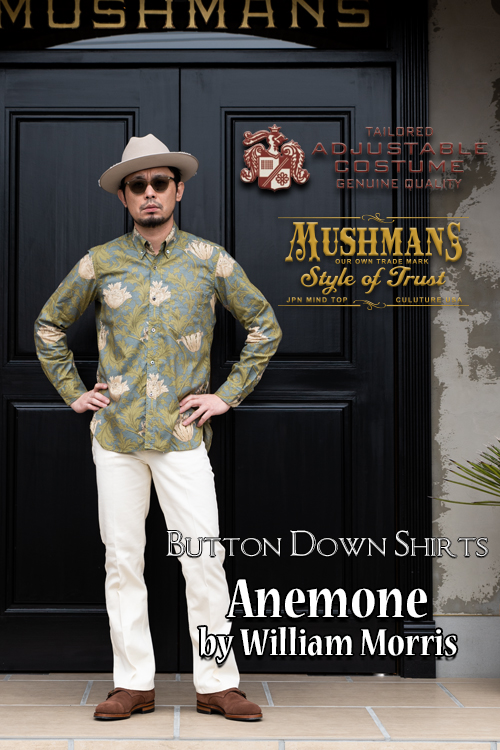 Anemone Gy F.jpg