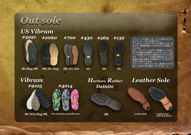 P10.Out Sole catalog.jpg