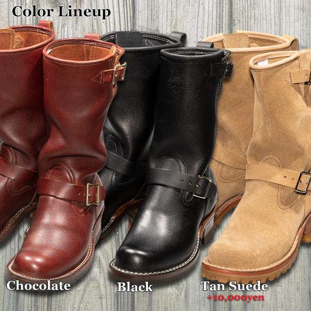 Color lineup-630.jpg