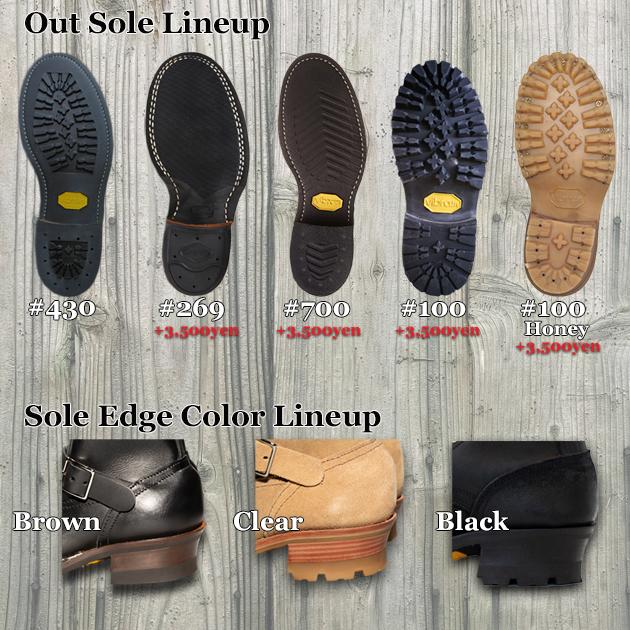 Sole lineup-630.jpg