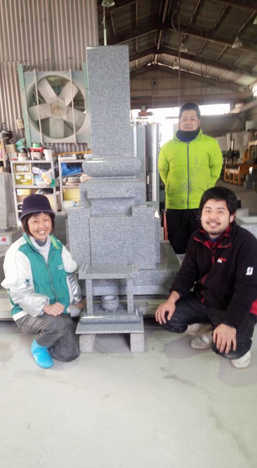 栄龍石材0324