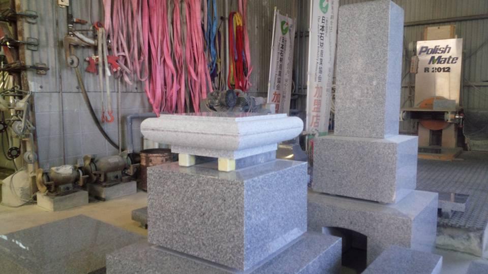 栄龍石材0519