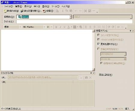 WS000028.JPG