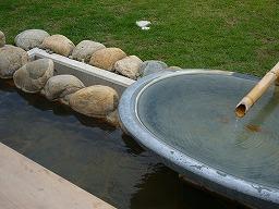 八峰の湯 足湯