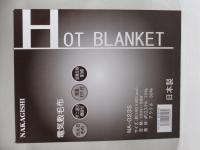 1等 電気敷き毛布