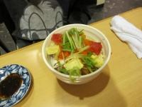 ひろ喜 海鮮バラちらし丼 ミニサイズ