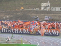 長野パルセイロ ゴール後